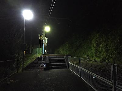 夜の無人駅 - 解説前