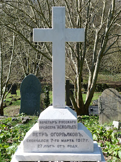 The grave of Pyotr Ogorielkov in Ford Park Cemetery, Plymouth