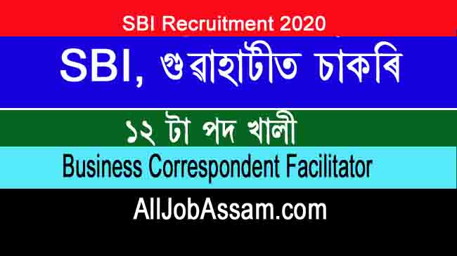 State Bank of India (SBI) Guwahati Business Correspondent Facilitator Recruitment 2020
