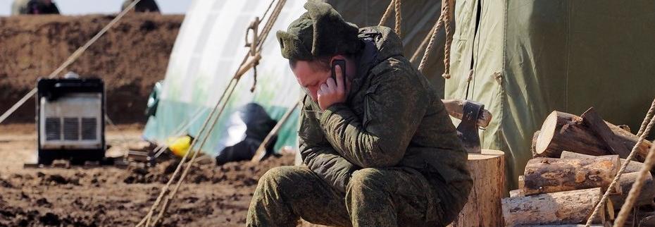 Російські війська матимуть локальний стільниковій зв'язок
