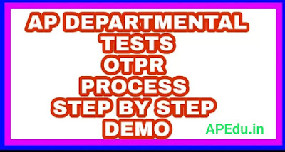 DEPARTMENTAL TESTS OTPR PROSES AND  OTPR REPRINT