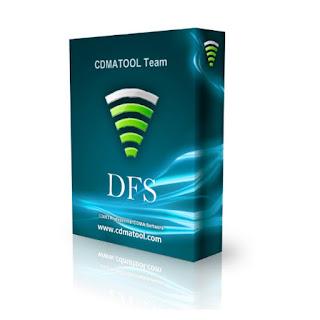 برنامج dfs