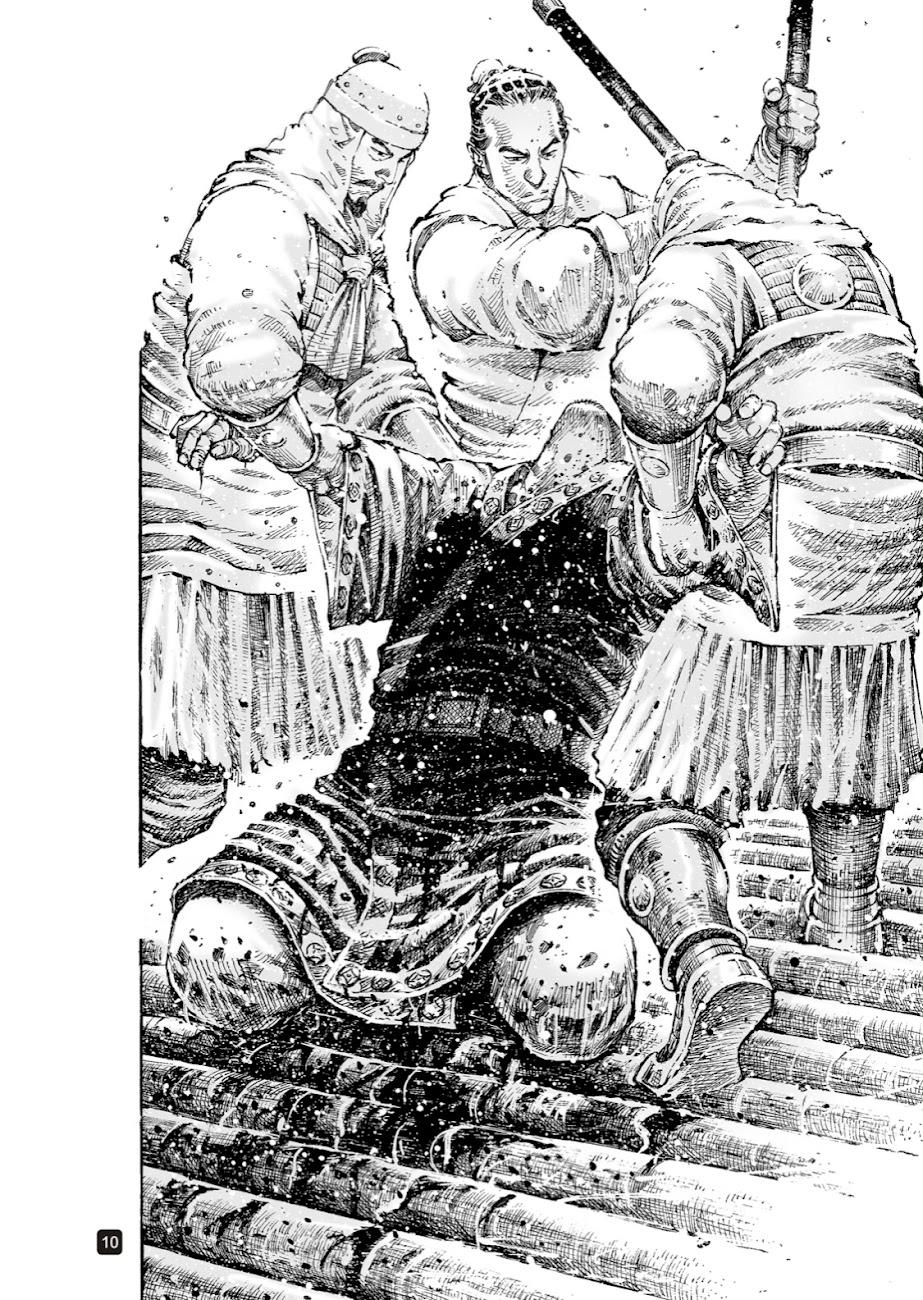 Hỏa phụng liêu nguyên Chương 533: Hồng mao kinh dương trang 11