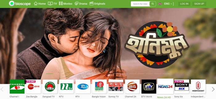 Bioscope bangla movie download site