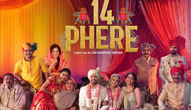 """""""14 Phere"""" Full Movie Watch Online Free, ऑनलाइन कहां देखें """"14 Phere"""" पूरी मूवी, रिलीज की तारीख, कास्ट"""