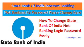 SBI net banking forgot login password