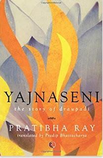 yajnaseni english novel by pratibha ray odia author