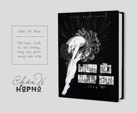 [Free] Truyện audio trinh thám, kinh dị: Thay Lời Vong Linh (Trọn Bộ)