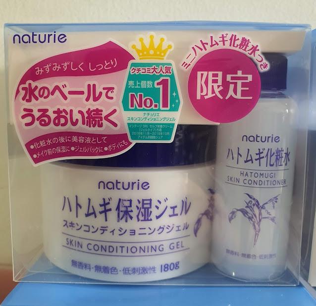 Gel dưỡng da Naturie Hatomugi Skin Conditioning Gel 180g, Immunex, nội địa Nhật Bản.