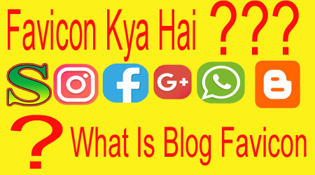 what is blog favicon