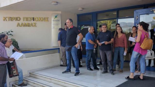 Παράσταση διαμαρτυρίας πραγματοποίησε σήμερα το Εργατικό Κέντρο Λαμίας στην ΔΕΗ