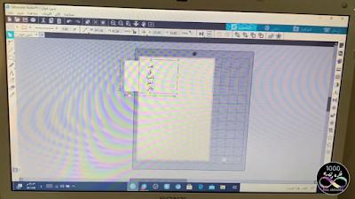 برنامج الكتابة على ماكينة كاميو للطباعة
