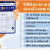 Co-WIN app : Ministry of Health launches  Co-WIN app