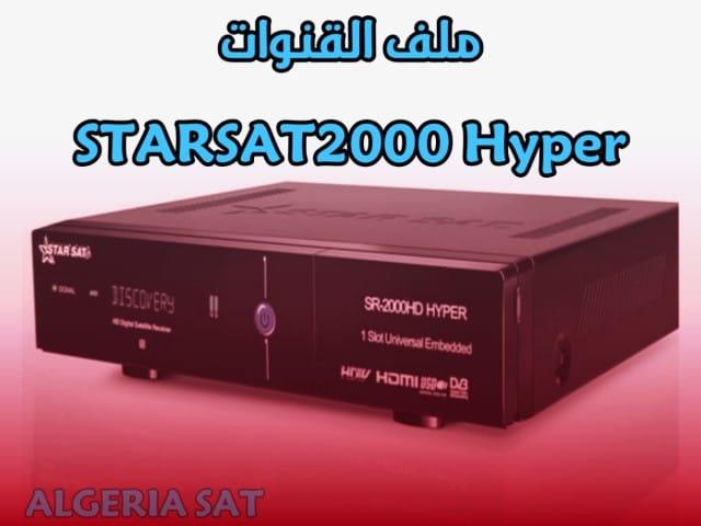 ملف  قنوات - STARSAT2000Hyper - ستارسات -starsat -