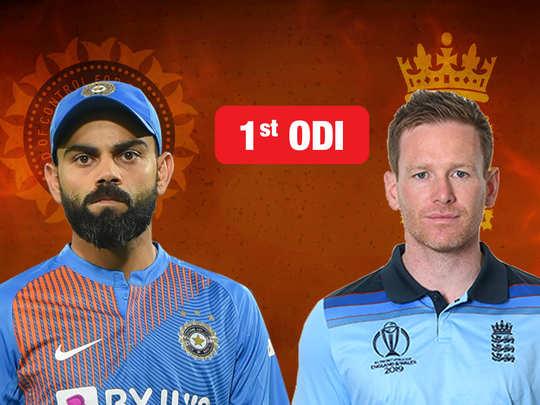 Ind vs Eng LIVE SCORE