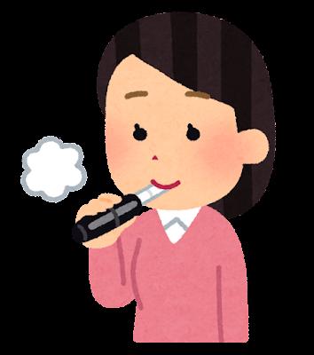 電子タバコを吸う人のイラスト(女性)