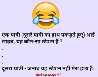 images of funny hindi jokes
