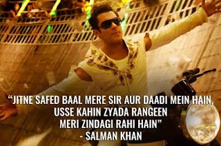 salman khan dialogues image from bharat