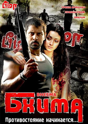 300 Tamil Dubbed z Movie watch online Hdcam
