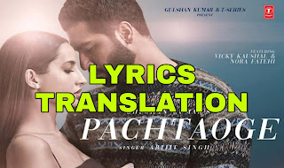 Pachtaoge Lyrics | Translation | in English – Arijit Singh