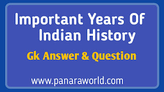 Important Years In Indian History GK
