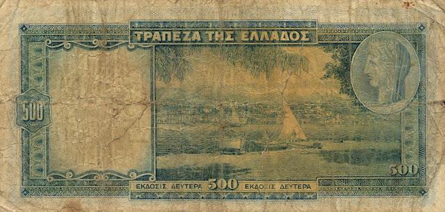 https://1.bp.blogspot.com/-Ovamqh8zYio/UJjrSGJMPmI/AAAAAAAAKAg/d_-L1qMTgKI/s640/GreeceP109-500Drachmai-%28d%29-1939_b.jpg