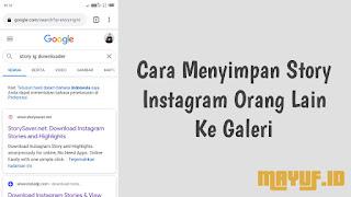 Cara Menyimpan Story Instagram Orang Lain Ke Galeri