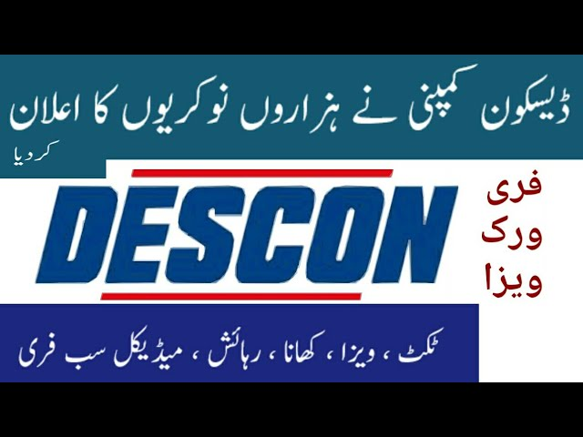 DESCON Company Jobs 2019 Latest Descon Jobs 2019