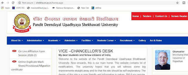 Shekhawati University admit card step 1