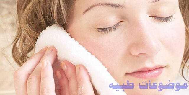طريقة تنظيف بشرة الوجه بالمنزل