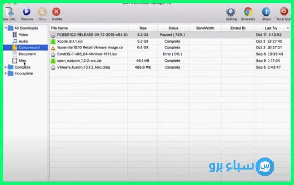 افضل برنامج تحميل لنظام ويندوز  Neet  Download Manager   منافس  IDM