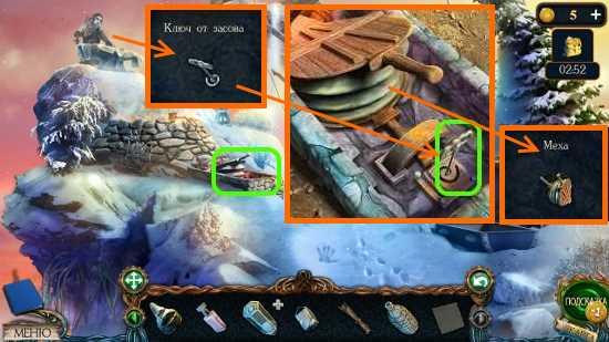 кузнецу даем очки и кожу, получим ключ и меха в игре затерянные земли 3