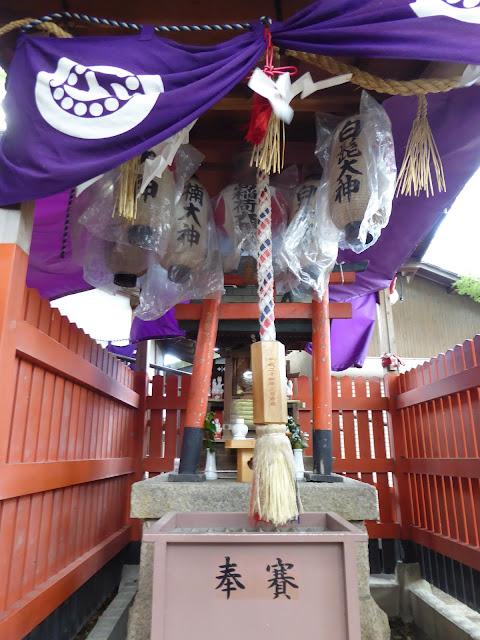 三島神社 境内社