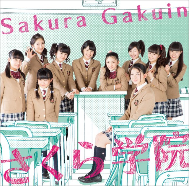 Sakura Gakuin - Gokigen! Mr. Tropicalorie