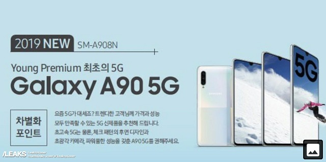 samsung-galaxy-a90-5g-official-promo slide