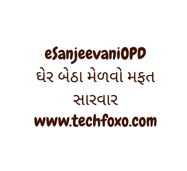 e-sanjivani OPD National Teleconsultation Service - Get Treatment at your Home for free over all in India