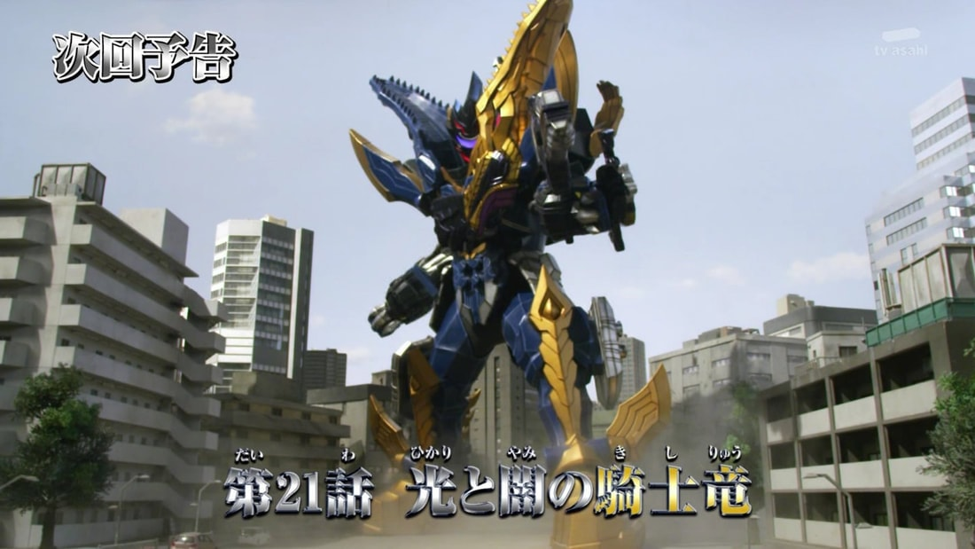 Download ryusoulger 21 sub indo