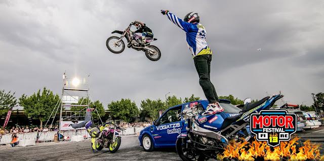 Motor Festival: Για 1η φορά στην Πελοπόννησο!