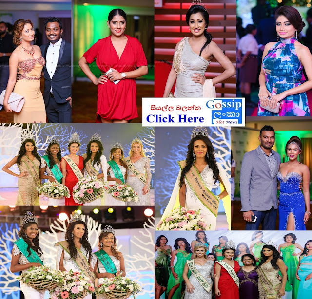 Derana 4rever Miss Sri Lanka for Miss Earth 2016