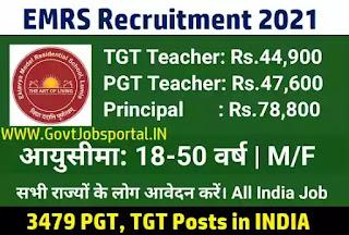 EMRS Teacher Recruitment 2021