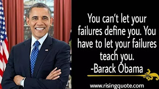 photo of Barack Obama and his motivational quote