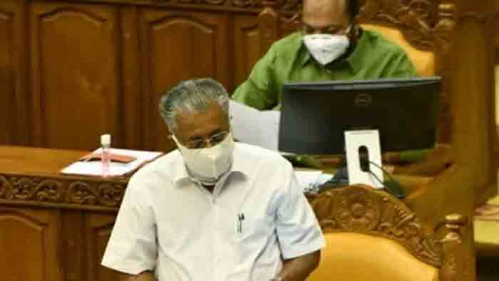 Kerala Chief Minister, Pinarayi Vijayan's speech in the Assembly presenting a resolution on Lakshadweep under Rule 118