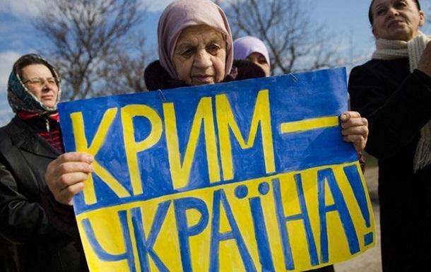 Після скандалу Боснія заявила про підтримку суверенітету України