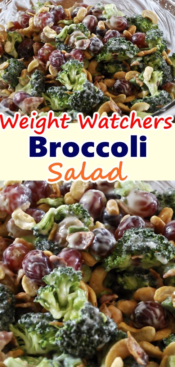 Broccoli Salad is a quick summer salad recipe that everyone always LOVES!  Fresh and colorful broccoli, dried cranberries, sunflower seeds, and bacon bits are tossed in a creamy homemade dressing.