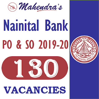 Nainital Bank | Recruitment of Specialist & Probationary Officers 2019-20