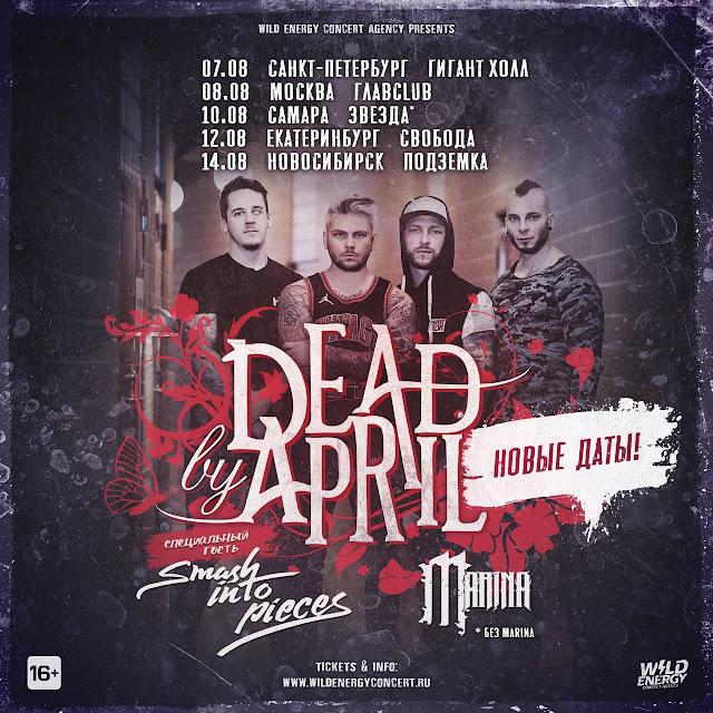 Smash Into Pieces откроют российские концерты Dead by April