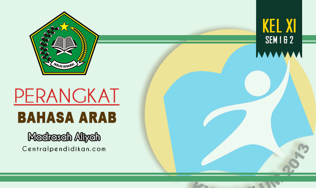 Perangkat Bahasa Arab MA Kelas 11