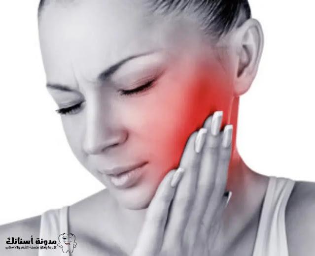 كيف تتخلص من ألم الاسنان؟ حلول طبيعية يمكنك تطبيقها في المنزل.