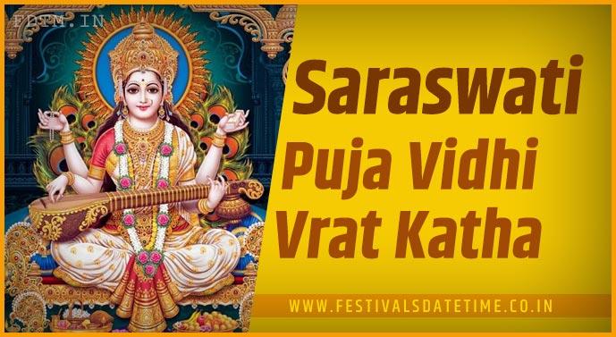 Saraswati Puja Vidhi and Sarswati Puja Vrat Katha
