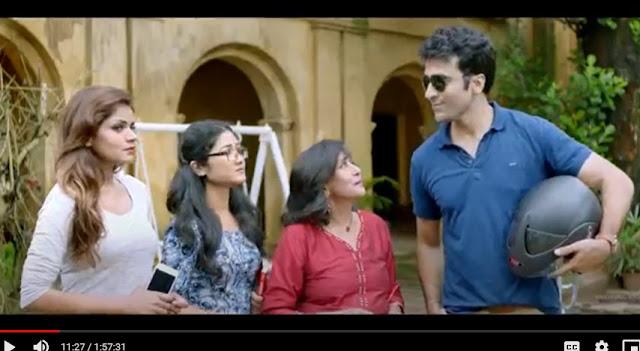 ঠাম্মার বয়ফ্রেন্ড ফুল মুভি | Thammar Boyfriend (2016) Bengali Full HD Movie Download or Watch